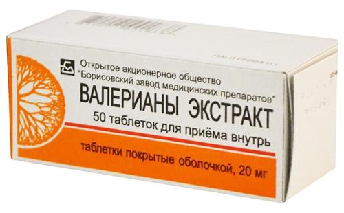 50 таблеток в оболочке