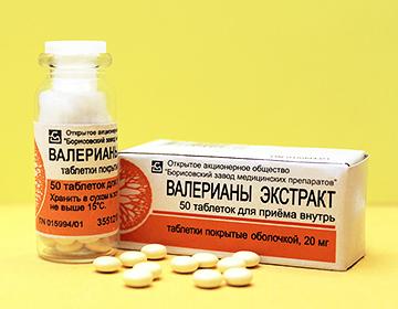 Валерианы экстракт цена от 3 руб, Валерианы экстракт купить в Москве, инструкция по применению, аналоги, отзывы