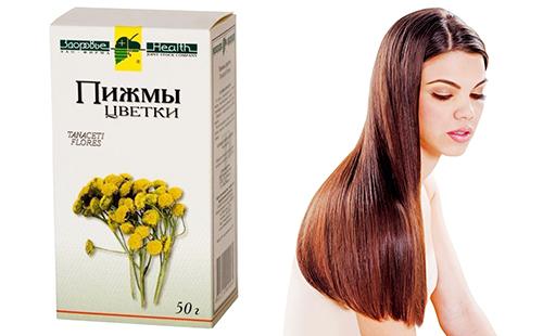Упаковка цветков и девушка с прекрасными волосами