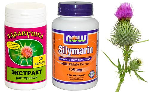 Экстракт ценен содержанием силимарина