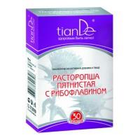 Тридцать таблеток для здоровья