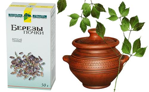 Коробка с сырьём и глиняный горшочек, увитый листвой