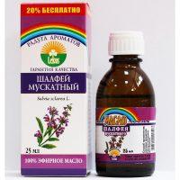 Эфирное масло фиолетового медоноса