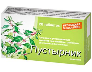 Пустырника экстракт в таблетках от чего помогает