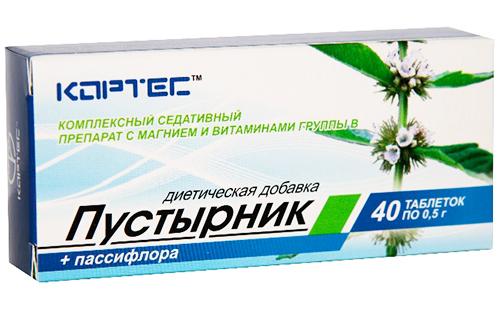 Сорок таблеток с магнием и витаминами