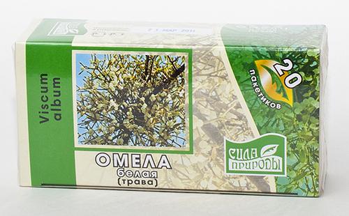 Двадцать пакетиков травяного чая
