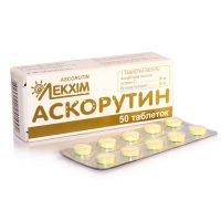 Пятьдесят таблеток аскорутина