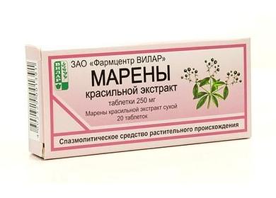 Марены экстракт по цене от 107,50 рублей, купить в аптеках Владимира, табл. 250 мг №20 Марены красильной корневищ с корнями экстракт