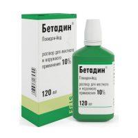 Анисептическое стредство Бетадин