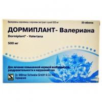 Дормиплант-валериана в бело-голубой коробке