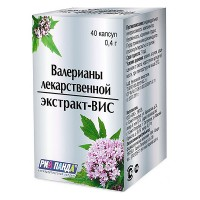 Экстракт-ВИС в серебристой упаковке