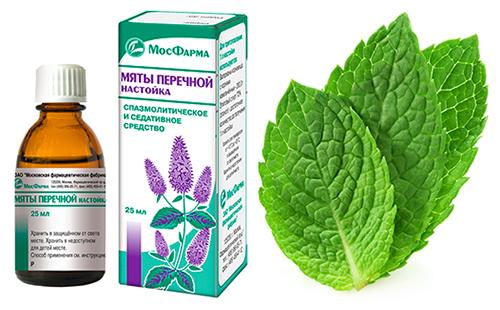 Спиртовая настойка и два зелёных листика