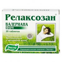 Релаксозан в таблетках для женского настроения
