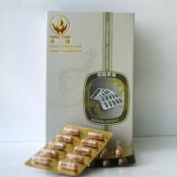 Золотые капсулы здоровья из Китая