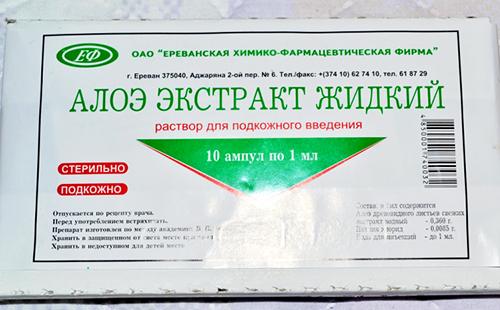 Белая коробка с раствором для уколов