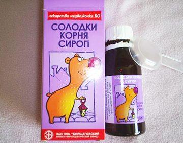 Сироп корня солодки: инструкция по применению для чистки лимфосистемы, детей, женщин
