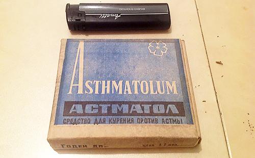 Астматол в простой коробке
