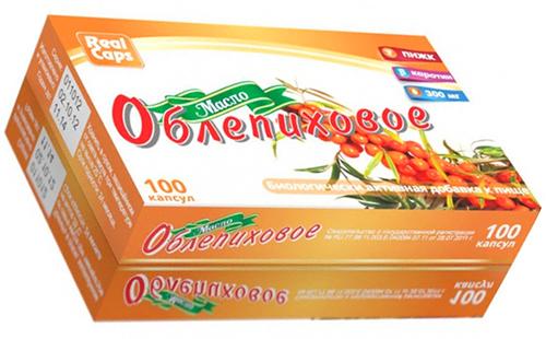 Капсулы в оранжевой коробке