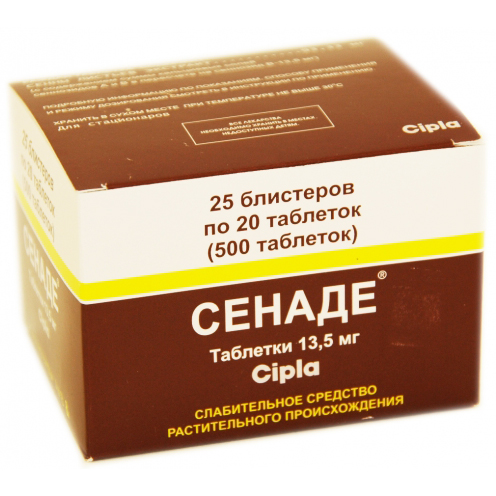 Senna medication
