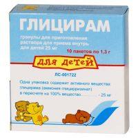 Глицирам для детей в коробке