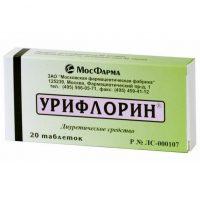 Урифлорин в картонной коробке