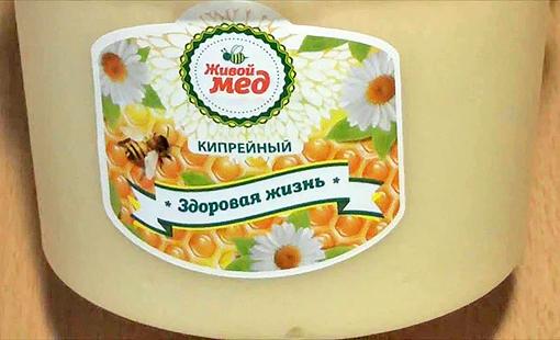 Натуральный кипрейный мёд