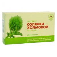 Экстракт в зелёной коробке
